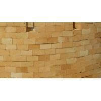 Buy cheap Refracory Bricks from wholesalers