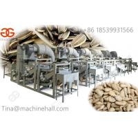 Quality Hot selling Sunflower seeds shelling machine in factory price China supplier sunflower seeds shelling machine price for sale