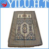 Buy cheap cheap muslim islamic polyester prayer mats rugs to colour online from wholesalers