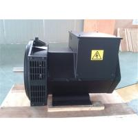 70kw 70kwa Brushless AC Generator 60hz Frequency For All Generator Set Manufactures
