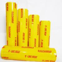 Buy cheap Scramble to Buy Cling Film Moisture Proof LLDPE Stretch Film from wholesalers