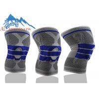 Buy cheap Silicon Elastic Knitted Knee Support Strap For Sport Free Sample from wholesalers