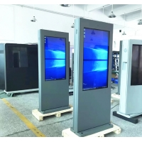 Buy cheap Outdoor Lcd  Advertising Display with brightness of 1500 to 2500 nits from wholesalers