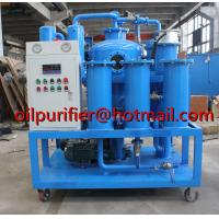 Buy cheap Vacuum Lubricant Oil Dehydration and Purification Unit, Used Industrial Oil Cleaning Machine, Oil Purifier factory from wholesalers