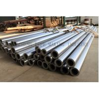 Buy cheap Thick Wall Hydraulic Cylinder Steel Tube Mild ASTM A519 DIN2391-2 500mm OD from wholesalers