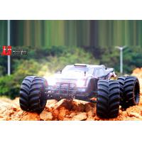 Buy cheap 2.4 GHZ Two Channel Onroad RC Racing Car ESC Radio Control 360 Degrees Drift from wholesalers
