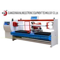 Buy cheap Computerized BOPP Tape Cutting Machine , Leather And Fabric Roll Slitting Machine from wholesalers