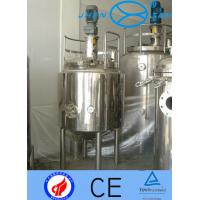 China Industrial Liquid Mixing Equipment Chemical Mixing Tank Sealed Double Layer on sale