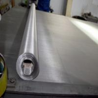 Buy cheap Nichrome Wire Mesh from wholesalers
