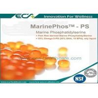 Buy cheap Natural Sn2-DHA Phosphatidylserine Omega 3 Waxy Liquid Marine Origin product