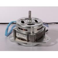 Buy cheap Home Appliance Universal Electric Motor for Washing Machine HK-178X from wholesalers