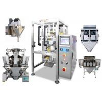 Buy cheap Automatic Snack Food Packaging Machines, Granular Weigher Packing Machine from wholesalers