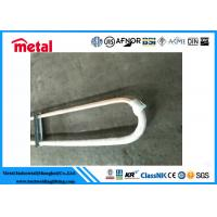 Buy cheap C71500 Copper Nickel 90/10 U Shaped Metal Pipe 2 SCH40 8000mm For Connection from wholesalers