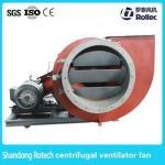 Buy cheap 4-72 Centrifugal fan, air blower fan, ventilation fan, exhuast fan from wholesalers