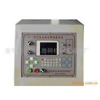 Buy cheap Numerical Control Punch Feed System from wholesalers
