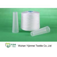 Buy cheap High Tenacity 100% Spun Polyester YarnBright Low Breaking , On Plastic Cone from wholesalers