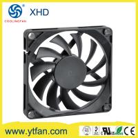 Buy cheap 70x70x10mm  12V  12v dc brushless cooling fan from wholesalers