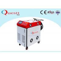 Buy cheap Electric Welding Machine For Small Parts , 100W CCD Control Aluminum Welding Equipment from wholesalers