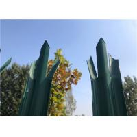 Buy cheap Eco Friendly Steel Picket Fencing , Palisade Fencing Pales For Commercial Grounds from wholesalers