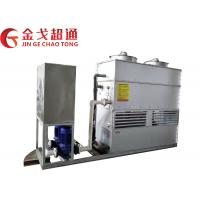 Buy cheap Industry Cooling Towers And Accessories With Low Noise Operation from wholesalers