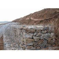 Buy cheap Durable PVC Coated Gabion Wire Mesh Heavy Duty Gauge 2-3.5mm For Farm from wholesalers