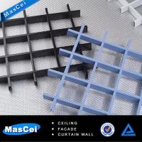 Buy cheap Aluminum ceiling tiles PVC ceilings and open ceiling tiles from wholesalers