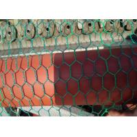Buy cheap Green Chicken Netting PVC Coated 3 / 4 '' Opening  Small Hexagonal Wire Mesh from wholesalers