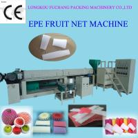 Wholesale EPE foam fruit net extrusion line(CE approved FCEPEW-75) from china suppliers