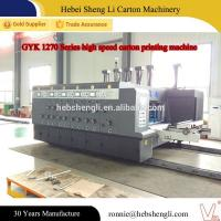 Buy cheap PLC Control Cardboard Box Making Machine from wholesalers