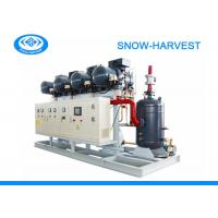 Buy cheap Automatic Control  Water Cooled Compressor Refrigeration Small Vibration from wholesalers