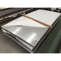 Wholesale AISI 410, EN 1.4006 cold rolled stainless steel sheet thickness 1.0mm to 3.0mm from china suppliers