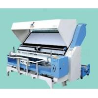 Buy cheap 900 Finished Product Cloth Inspection Machine 0-110m / Min Line Speed from wholesalers