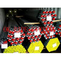 Buy cheap Welded Pipe - ERW Slurry Pipe / Abrasive Resistant 220, 240 Brinell from wholesalers