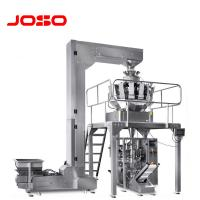 Buy cheap Automatic granule vffs packaging machine film like rice coffee beans nuts peanuts puffed snack 500g 1000g 2000g from wholesalers
