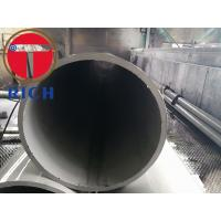 Buy cheap Grade 302 ERW Stainless Steel Pipe For Oil Industry 220mm Large Diameter from wholesalers
