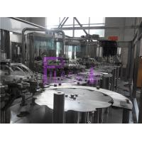 China Fully Automatic Monoblock Hot Filling Machine Fruit Juice Processing Equipment 0.3L - 2L on sale