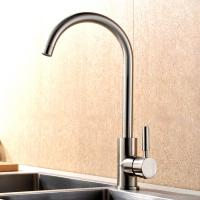 Buy cheap Durable Single Handle Kitchen Faucet Brushed Plated Finishing Simple Style from wholesalers