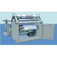 Wholesale FQ600-1300B Surface Winding Automatically Computer Slitter Rewinding Machine from china suppliers