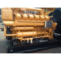 Wholesale Diesel Generator 190 series from china suppliers