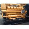 Buy cheap Diesel Generator 190 series from wholesalers