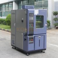 Buy cheap MIL-STD-810D Program High And Low Temperature Test Chamber For Electrical Appliance -70  ~  150  ℃ from wholesalers
