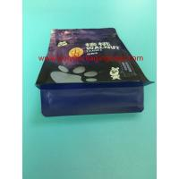 Buy cheap Durable Plastic Food Bags / Custom - Made Professional Eight - Side Seal Bag product