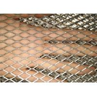 Buy cheap Plain Expanded Metal Sheet , Diamond Steel Mesh Sheet Customized Size from wholesalers