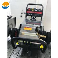 Buy cheap Electric 15bar mobile Steam car wash machine/steam car wash price/diesel hot water high pressure washer from wholesalers