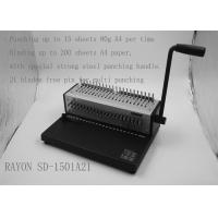 Buy cheap Electronic Office Binding Machines , A4 File Small Binding Machine from wholesalers