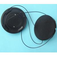 Buy cheap ABNM EAS RF tag, spider tag from wholesalers