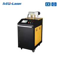 Buy cheap Non Contact 200W 1064nm Laser Metal Rust Remover from wholesalers