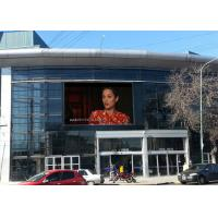 Front Maintenance P6 Outdoor Led Screen Hire , White SMD3535 Led Ads Display
