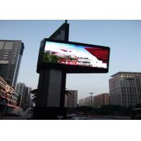 Buy cheap P2 Out door Single Color Led Display Module , Video led billboard High definition from wholesalers
