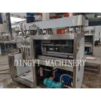 Buy cheap PLC Touch Screen Control Vacuum Emulsifying Mixer With Mirror Polishing Tank from wholesalers